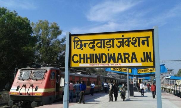 जिले की 14वीं तहसील बनेगा छिंदवाड़ा नगर सोमवार को हुई केबिनेट की बैठक में हुआ निर्णय