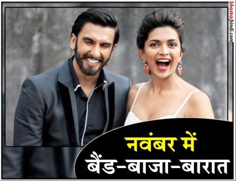 इस दिन रणवीर की दुल्हन बनेंगी दीपिका, देखें दीपवीर की शादी का कार्ड