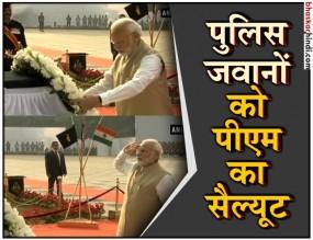 स्मारक के उद्घाटन पर भावुक हुए PM मोदी, कहा- पुलिस का काम शानदार