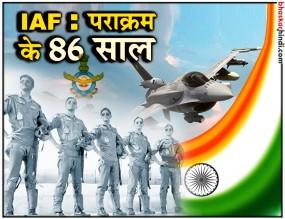 86वां वायुसेना दिवस: सचिन तेंदुलकर ने देखा वायुसेना का दमखम