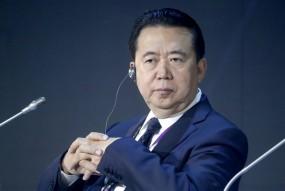 इंटरपोल प्रमुख होंगवेई ने दिया इस्तीफा, चीन में भ्रष्टाचार का आरोप