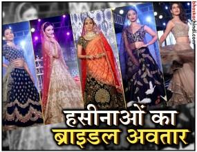 राजस्थानी दुल्हन के लिबास में रैंप पर करिश्मा, दूसरी हसीनाओं का खूबसूरत अंदाज