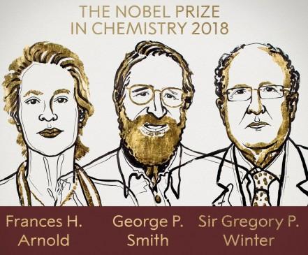 Nobel Prize 2018: एच अरनॉल्ड, पी स्मिथ और सर ग्रेग्रॉरी को केमिस्ट्री का नोबेल