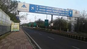नागपुर एयरपोर्ट पर लगेगा प्राइमरी सर्विलांस राडार, विकास भी होगा