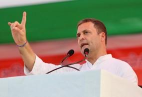 शिवराज सरकार ने एमपी को रेप, आत्महत्या और बेरोजगारी में बनाया न. 1 : राहुल गांधी
