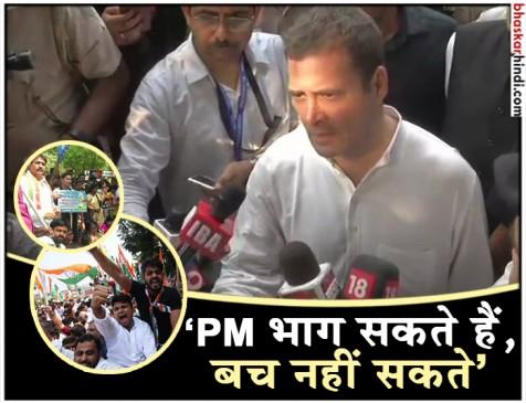 CBI विवाद को लेकर कांग्रेस का हल्ला बोल, पुलिस ने राहुल को हिरासत में लेकर छोड़ा