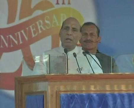 राजनाथ बोले- 10 से 12 जिलों में सिमट गया है नक्सलवाद, अगले 3 साल में हो जाएगा साफ