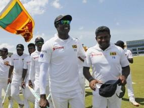 श्रीलंका के इस दिग्गज खिलाड़ी ने क्रिकेट को कहा अलविदा