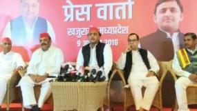 बसपा और गोंडवाना के साथ मिलकर चुनाव लड़ेगी समाजवादी पार्टी : अखिलेश