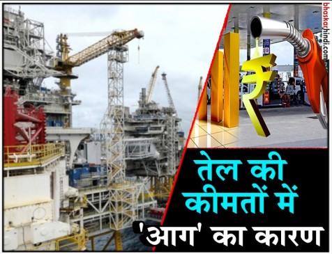 भारत में तेल की कमी नहीं, ईरान पर प्रतिबंध के डर से बढ़ रही हैं कीमतें : धर्मेन्द्र प्रधान