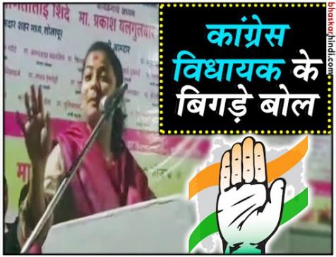 पूर्व गृहमंत्री सुशील शिंदे की बेटी प्रणीति ने पीएम मोदी को बताया 'डेंगू मच्छर'
