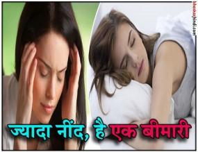 सुबह उठने में होती है परेशानी तो नहीं है आम बात, हो सकती है गंभीर बीमारी
