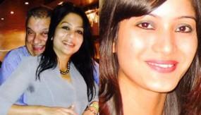 शीना बोरा हत्याकांड : वेटर ने की इंद्राणी के पूर्व पति संजीव खन्ना की पहचान