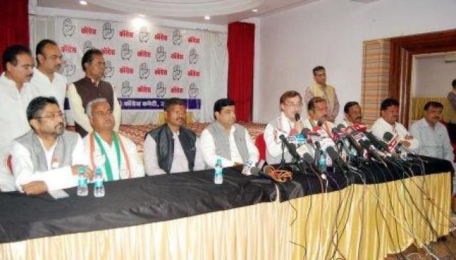 विकास की राह में पिछड़ा है जबलपुर, सरकार बनी तो पूरे महाकौशल का विकास करेगी कांग्रेस