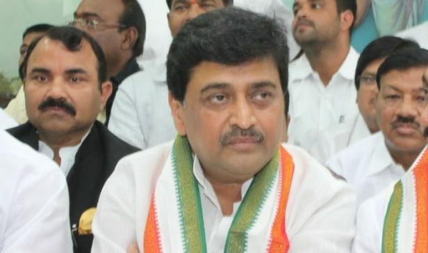लोकसभा चुनाव की तैयारी में जुटी महाराष्ट्र कांग्रेस, चव्हाण ने की कार्यकर्ताओं के साथ बैठक