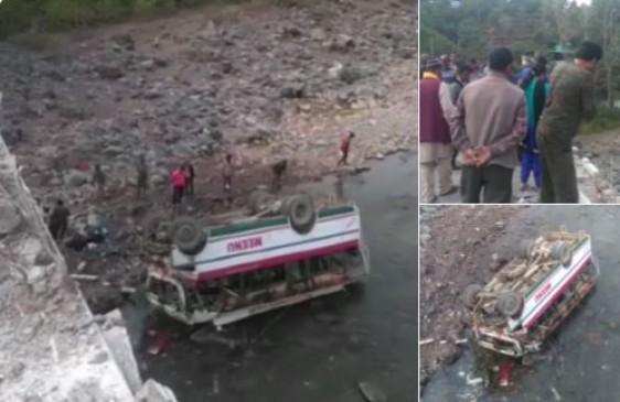 हिमाचल प्रदेश : दो बड़े बस हादसों में 9 की मौत, 50 से ज्यादा घायल