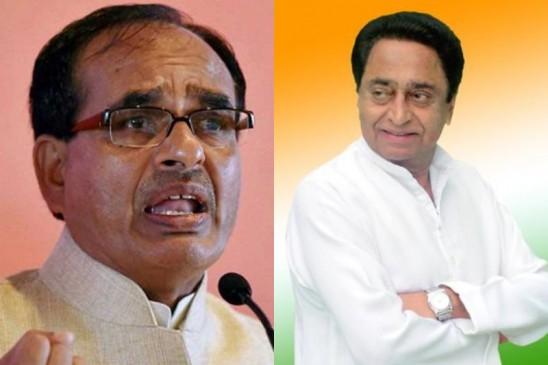 मप्र चुनाव : कांग्रेस के उत्साह और बीजेपी की चुप्पी के क्या है मायने? पढ़िए यहां..