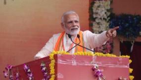 कांग्रेस ने इतना भ्रष्टाचार किया कि नोटबंदी करना पड़ी- पीएम मोदी