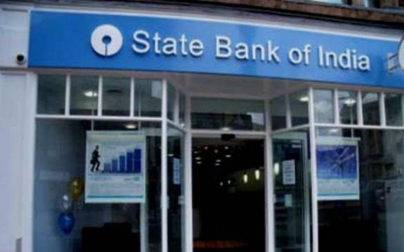 SBI ने ब्याज दरों में वृद्धि की घोषणा की, FD पर अब मिलेगा अधिक लाभ