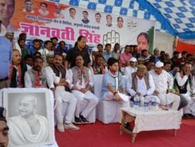 गरीबों की जगह बीपीएल सूची में भाजपा नेताओं के नाम ज्यादा- ज्योतिरादित्य सिंधिया