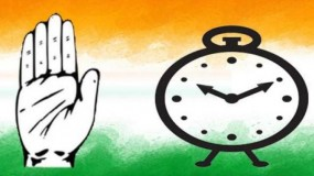 जानिए, कैसे कांग्रेस और NCP गठबंधन में रोड़ा बनरही पुणे-अहमदनगर सीट