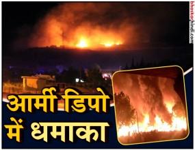 पुलगांव विस्फोट : मृतकों के परिजनों को 5 लाख, गंभीर घायलों को दो लाख की मदद