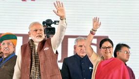 राजस्थान चुनाव : बीजेपी की दूसरी लिस्ट जारी, तीन मंत्रियों के कटे टिकट