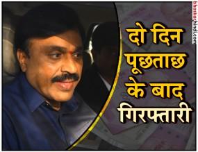 पोंजी घोटाला: कर्नाटक के पूर्व मंत्री और खनन कारोबारी जनार्दन रेड्डी हिरासत में
