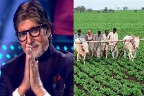 महाराष्ट्र के बाद यूपी के किसानों का कर्ज चुकाएंगे अमिताभ बच्चन