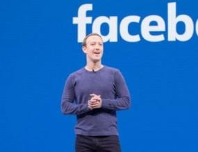 जकरबर्ग बोले- फेसबुक से इस्तीफा देने का सवाल ही पैदा नहीं होता