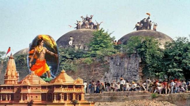 'राम मंदिर' के लिए तीन बड़े शहरों से एक ही दिन 'शंखनाद', धर्मसभा 25 को