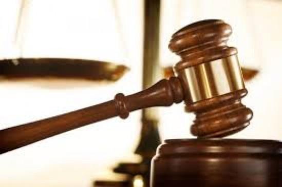 स्कॉलरशिप घोटाला : कोर्ट ने कहा- नोटिस देकर मिश्रा से पूछें कि उनसे 59.26 लाख क्यों न वसूले जाएं?