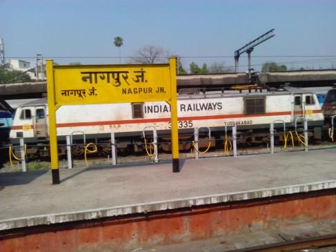 नागपुर मंडल की गाड़ियों में इसी माह लगेंगे पैसेंजर इन्फॉर्मेशन सिस्टम
