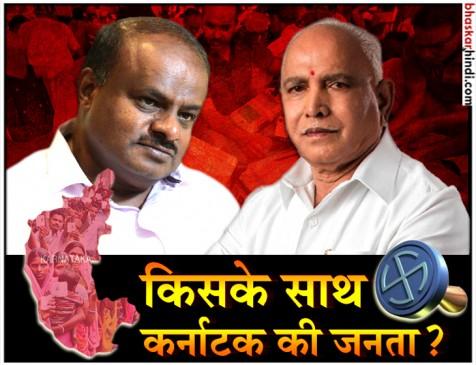 कर्नाटक उपचुनाव : भाजपा ने बेल्लारी की सीट गंवाई, कर्नाटक में लगा बड़ा झटका