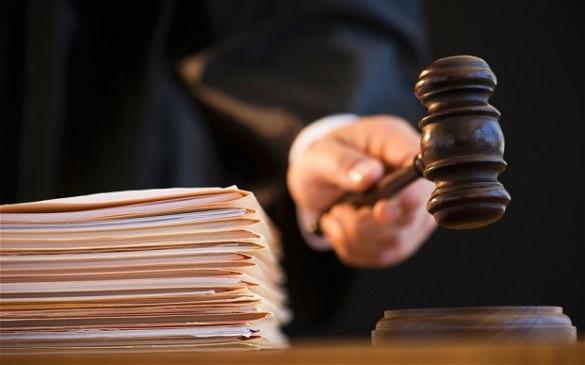 रिश्वत लेने वाले पटवारी को पांच साल की जेल, 50 हजार रुपए जुर्मान भी देना होगा