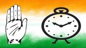 कांग्रेस और NCP में सीटों के बंटवारे पर नहीं बन रही बात