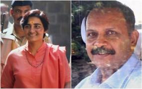 मालेगांव बम धमाका : प्रज्ञा ठाकुर-कर्नल पुरोहित सहित 7 के खिलाफ मुकदमाशुरू
