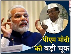 पीएम मोदी की बड़ी चूक, पूर्व कांग्रेस नेता सीताराम केसरी को बताया दलित