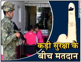 कड़ी सुरक्षा के बीच मध्य प्रदेश में मतदान, 1.80 लाख सुरक्षाकर्मी तैनात