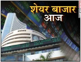 शेयर बाजार : सेंसेक्स में 106 अंकों की गिरावट, निफ्टी 10,900 के नीचे बंद