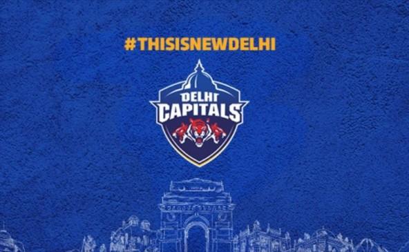 IPL : 'दिल्ली डेयरडेविल्स' का नाम हुआ 'दिल्ली कैपिटल्स', नया लोगो भी जारी