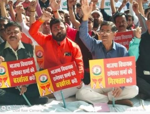 MP : भाजपा विधायक शर्मा की टिप्पणी के विरोध में सिंधी समाज का प्रदेशव्यापी बंद