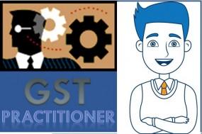 जीएसटी की जटिलता अब रोजगार देगी केंद्र सरकार करायेगा जीएसटी प्रैक्टिशनर्स की परीक्षा