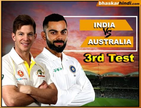 IND VS AUS : पहले दिन का खेल खत्म, भारत का स्कोर 215/2