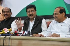 तीन राज्यों में बीजेपी हार मोदी की हार और राहुल की जीत है : चव्हाण