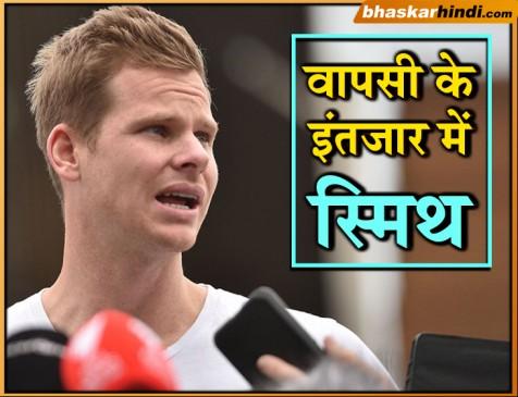 वर्ल्ड कप में खेलने के लिए IPL में करुंगा बेहतर प्रदर्शन- स्टीव स्मिथ