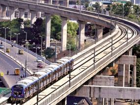 नागपुर मेट्रो के लिए मिहान की जमीन देने को मिली मंजूरी