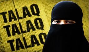 तीन तलाक के अध्यादेश को मुस्लिम महिला ने दी HC में चुनौती, 19 जनवरी को सुनवाई