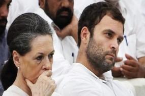 नेशनल हेराल्ड: राहुल-सोनिया को झटका, फिर से होगी टैक्स रिपोर्ट की जांच