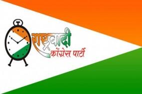 उत्तर भारतीयों के वोट हासिल करने ठाकरे बंधु कर रहे राजनीति : NCP
